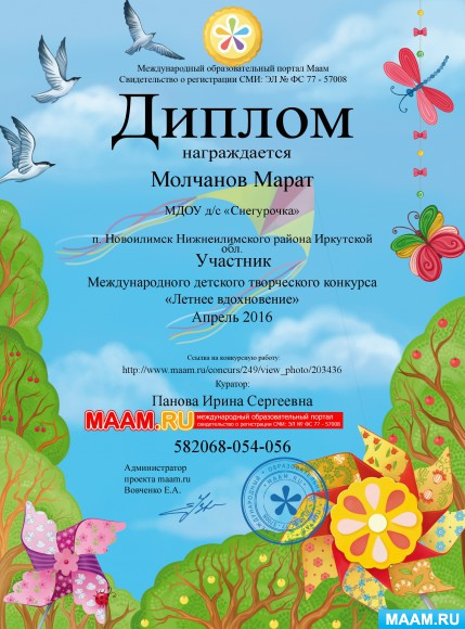 Проверить подлинность диплома в казахстане green card документ что такое лотерея green card Счастливчики выбираются методом случайного отбора с помощью компьютерной программы